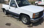 1992 Chevrolet Silverado Stepside